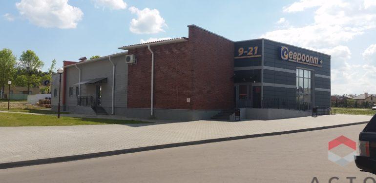 центральная 12